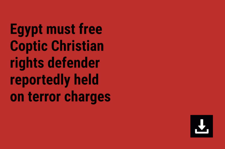 Egypt must free Coptic Christian rights defender reportedly held on terror charges